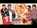 "Best Of - 2014|""Juke Box""