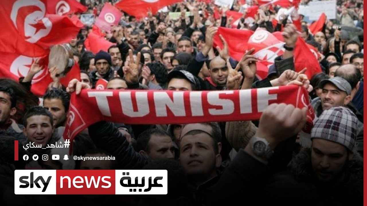 #تونس..ترحيب شعبي بقرار الرئيس سعيّد تجميد البرلمان  - نشر قبل 4 ساعة