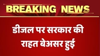 Fuel Price Hike: PM Modi Holds Meeting With Chief Executives Of Oil Companies | ABP News