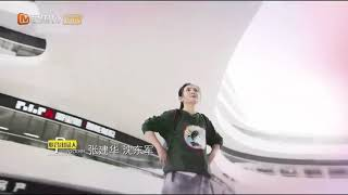 The Brightest Star In The Sky ep29 eng sub RAW chinese drama 2019