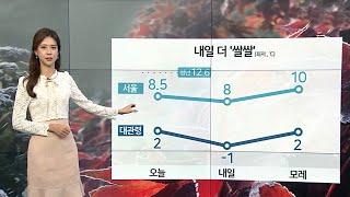 [날씨] 내일 아침 기온 더 낮아…서울 8도, 대관령 …