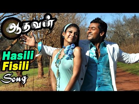 aadhavan- -hasili-fisili-video-song- -aadhavan-movie-video-songs- -harris-jeyaraj- -nayanthara