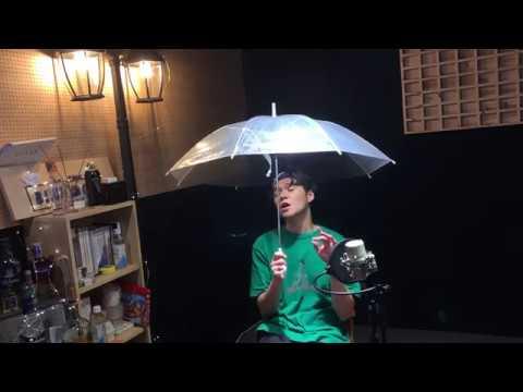 비가와 (It's Raining) Live