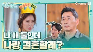 '당연하지' 퀸 쥬얼리 이지현, 살아있네!  | [힐링산장] 시즌2 1회 예고
