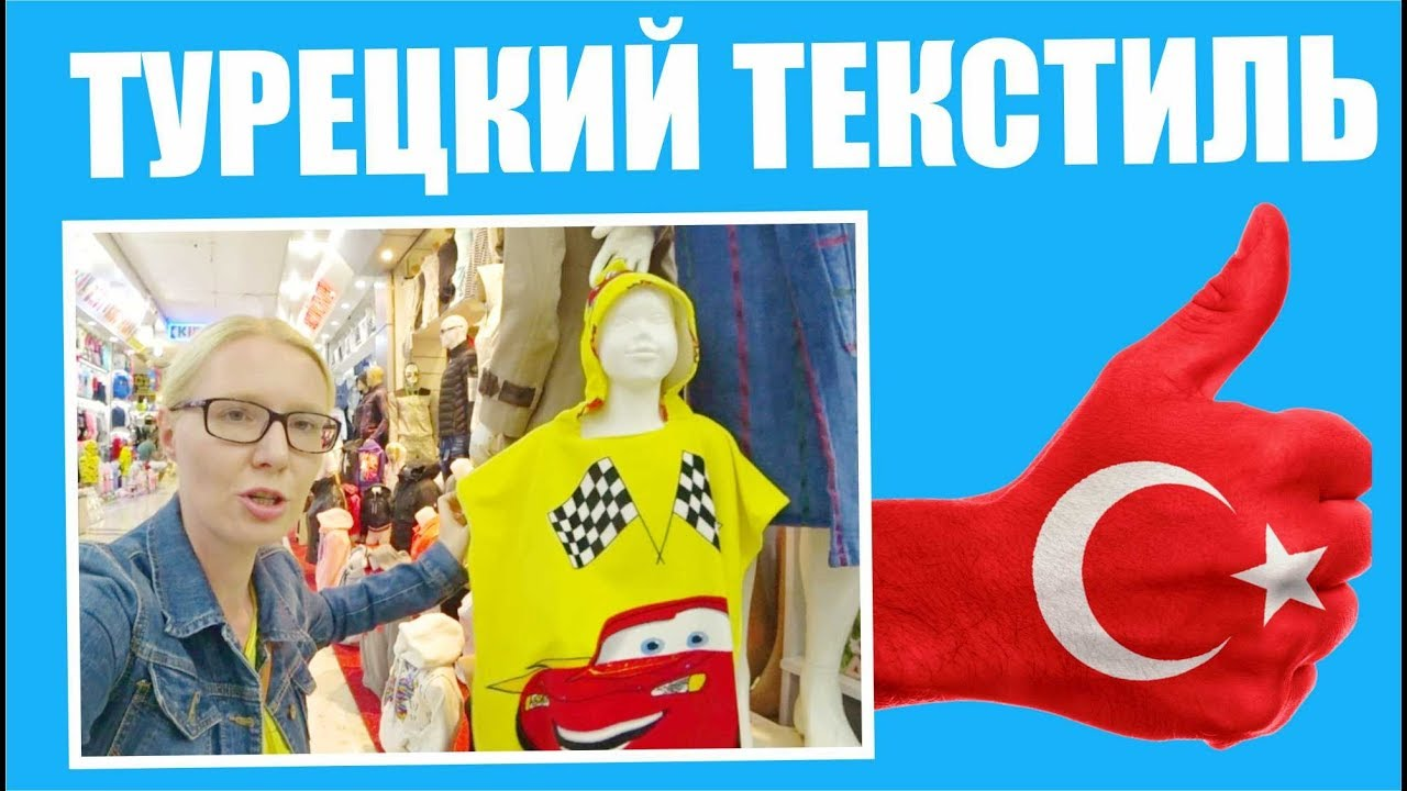 Продажа шторы тюль. Доставка курьером по москве, транспортными компаниями по всей россии.
