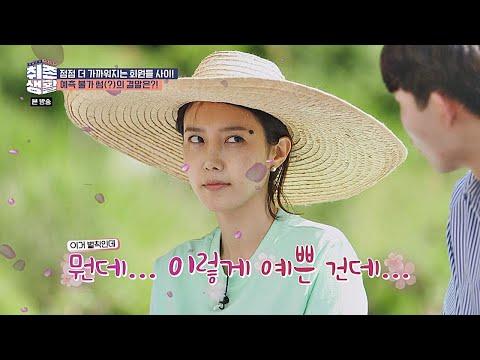 수박씨 벌칙에도 무너지지 않는 채정안(Chae Jung An) ♥얼굴 열일♥ 취존생활(Real Life) 10회