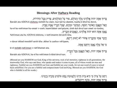 Haftarah Blessing After the Reading