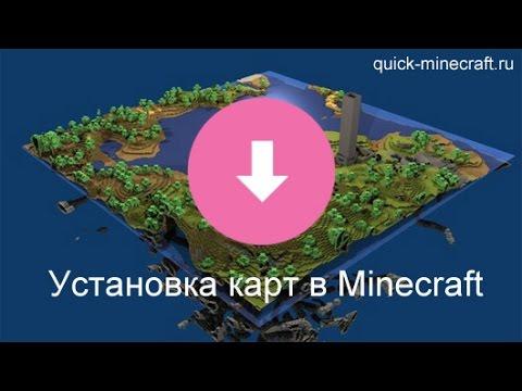 Самый защищенный механический дом в minecraft 1. 8. 8 youtube.