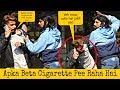 "Uncle""Apka Beta Cig@rette Pee Raha Hai"" | Prank In Pakistan"