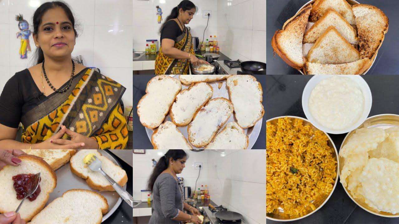 Weekend Cooking Vlog |பச்ச புளி சாதம் | Pacha Puli Sadham | Sunday Vlog