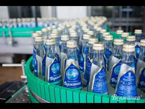"""Производство минеральной, питьевой воды и безалкогольных напитков ПО УЗМВ """"Волжанка"""""""