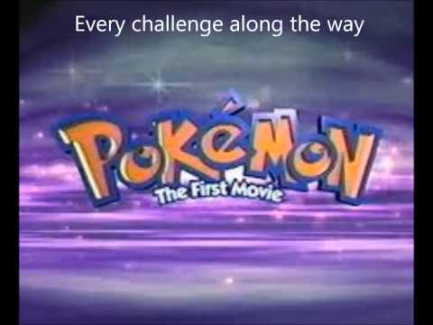 Pok mon The First Movie