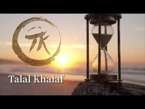 طلال خلف - مصدر كافة الفرص والإحتملات يقع خارج الزمن (حلقه٣) - Talal Khalaf