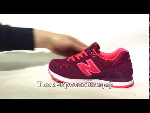 Кроссовки женские New Balance 574