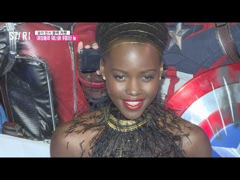 Black Panther Asia Premier Black Carpet - Lupita Nyong'o(블랙 팬서 블랙 카펫)