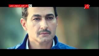 """اول ظهور لـحسام """"ياسر جلال"""" ونجاة روح من حادث سيارة"""