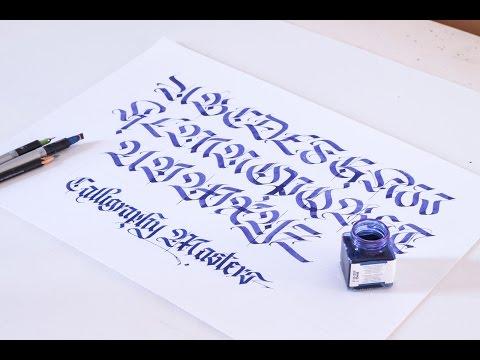 How to write Fraktur Capitals Alphabet by Igor Sturion