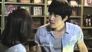 корейский фильм Две жены Two Wives2014