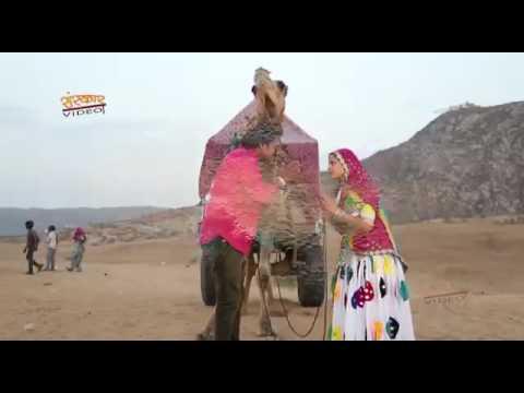 Marwari song | aao padharo mahre desh | Remix