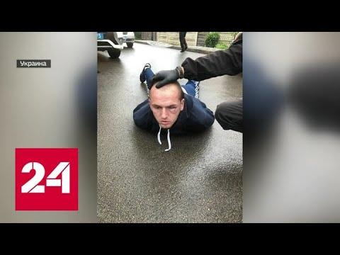 """""""Такого не было с 90-х"""": на Украине перевозчики устроили перестрелку на городских улицах"""