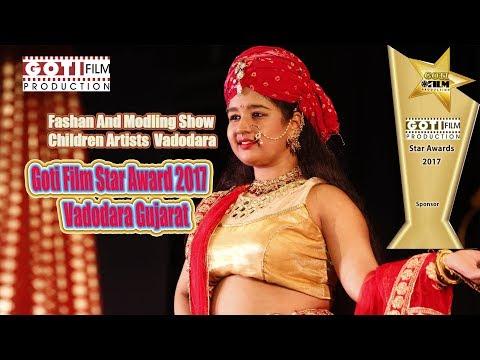 Feshan And Modling Show Children Artists - Goti Film Star Award Vadodara Gujarat