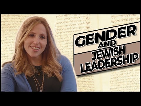 Are We Ready For Female Spiritual Leadership?  Mayim Bialik