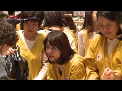 [대한적십자사] Red Cross news (10월1일~15일)