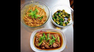 Chinese Weekend Meal | Peanut Butter Noodles, Three Cups Chicken, Smacked Cucumbers