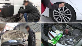 폭설시 타이어·배터리 관리 중요…운행 후엔 세차 필수 …