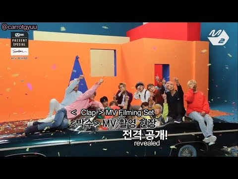 [ENG SUB] 세븐틴 Seventeen 'Clap' MV Making Special