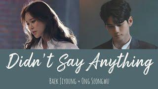 Baek jiyoung Ong Seongwu Didn t Say Anything Lyrics