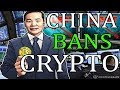 Bitcoin Crashes to 6000$ | China Bans Foreign Crypto exchanges  -India Regulates Crypto