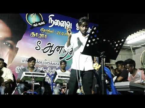 Chennai gana Mani Arasakzhni gana ANAND