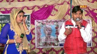 स्कूल के पीछे पढ़ी हु # Suresh Gola # Deepa Choudhary # Latest Haryanvi Ragni Song 2018 # NDJ Music