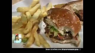 מבחן משלוחי ההמבורגרים הגדול