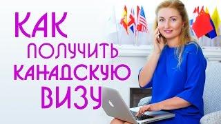 видео Реквизиты и контактная информация Согласия