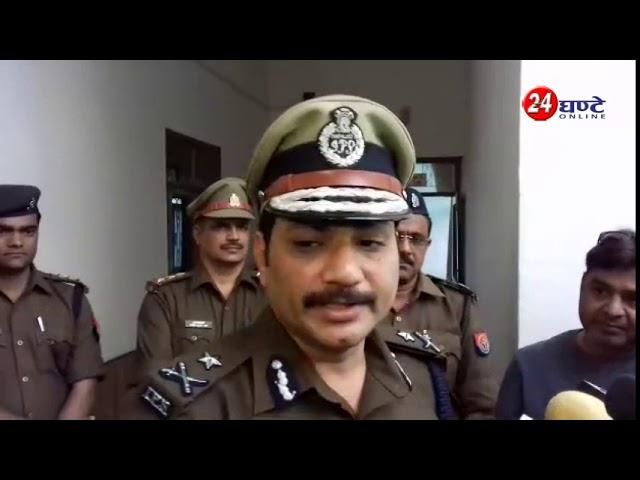 #SIT #NavodayVidhyalaya #Mainpuri छात्र की मौत : SIT गठित, #IGरेंज कानपुर करेंगे मामले की जांच