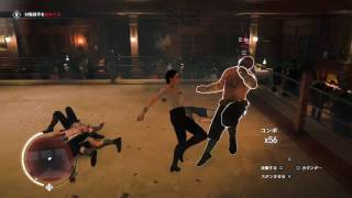 Assassin's Creed Syndicate : Fight Club アサシンクリード シンジケー...