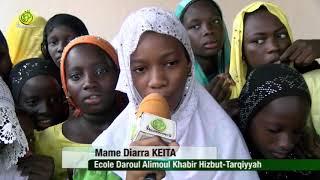 """Proclamation des résultats du CFEE à l'Ecole """"Daara"""" Alimul Khabir"""