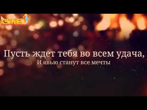 Поздравление сыну от мамы в стихах. Super-pozdravlenie.ru