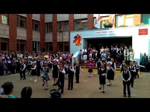 """Воткинск, 7 школа, 1 класс """"В"""""""
