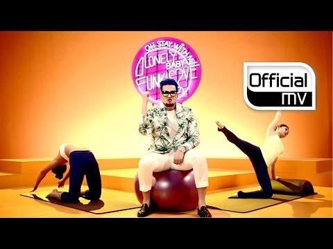 [MV] KIM TAE WOO(김태우) _ Lonely Funk (Feat. Jay Park(박재범))