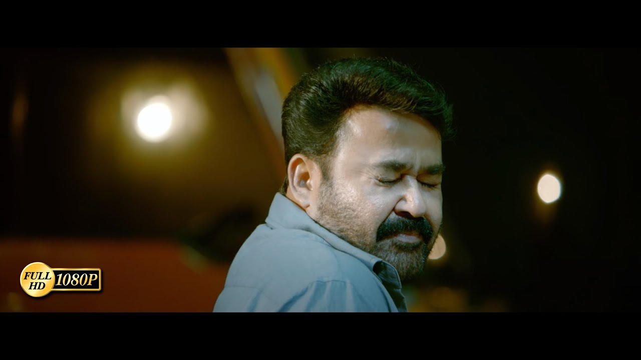 (Mohanlal)Malayalam Family Movie Scene Malayalam Romantic Movie Scene