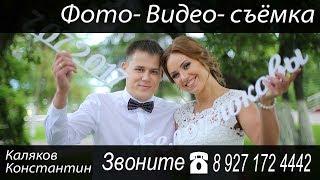 Свадебная видеосъёмка Саранск 89271724442