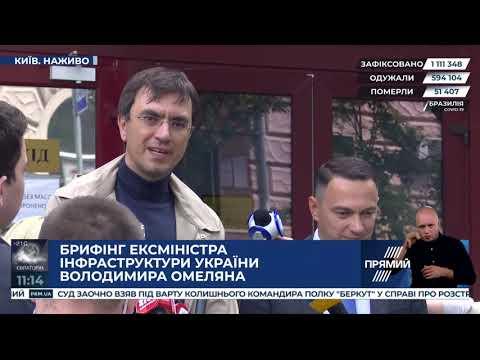 На самому початку режим Лукашенко теж був смішним - Омелян
