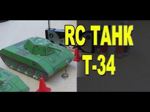 Танк Т-34 из бумаги