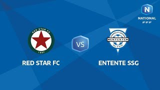 Red Star vs Entente SSG full match