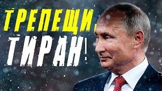 Создан новый антироссийский союз