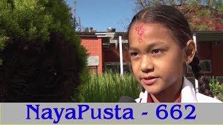 NayaPusta - 662