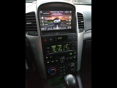 Штатная автомагнитола Chevrolet Captiva  (C100)